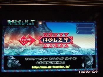 DSCF1098.2.JPG